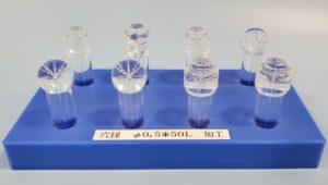 樹脂アクリルPMMA2